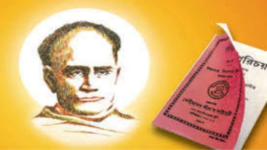 ঈশ্বরচন্দ্র বিদ্যাসাগর এর প্রবন্ধ তালিকা
