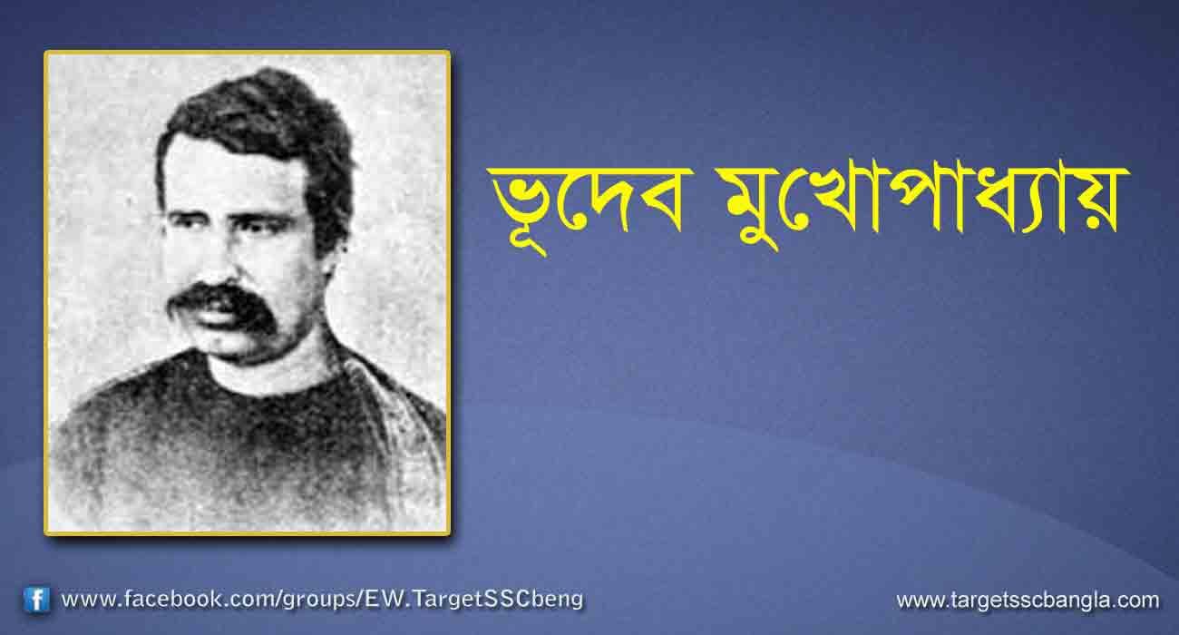 সুবোধ সরকার