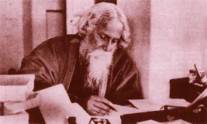 উপন্যাস ও ছোটোগল্পে রবীন্দ্রনাথ
