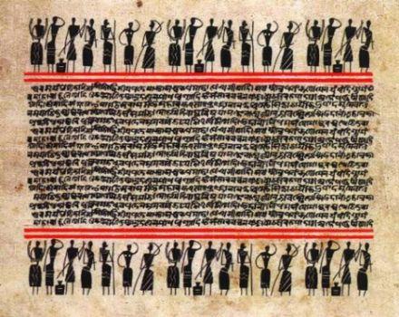 চর্যাপদ - মূল পদের সরল বাংলা অনুবাদ