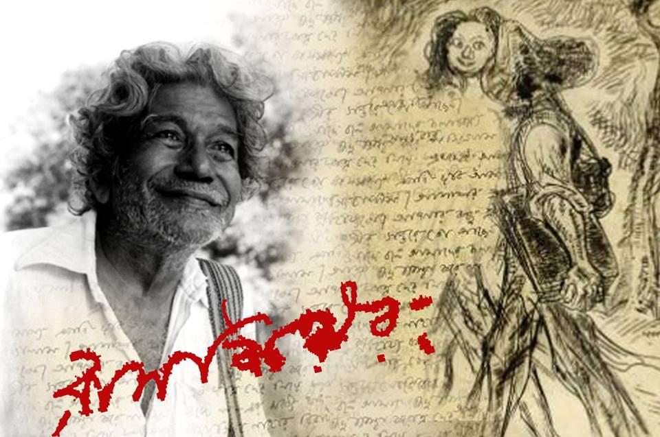 বাংলার চিত্রকলার ইতিহাসে রামকিঙ্কর বেইজ এর অবদান